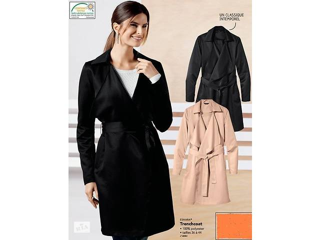 Пальто тренч плащ Esmara 42 евро Германия- объявление о продаже  в Тульчине