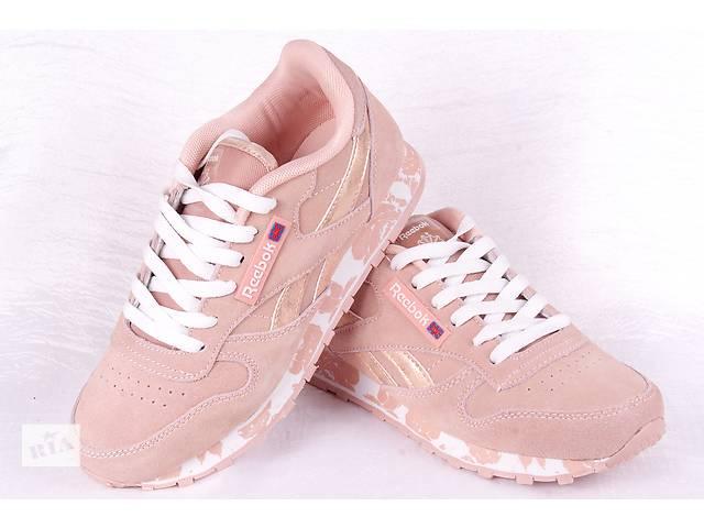 Жіночі кросівки Reebok 00045 - Жіноче взуття в Мелітополі на RIA.com 71b721ba91bdd
