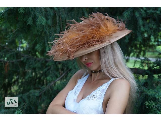 продам Женская шляпка ручной работы(Италия) бу в Одессе