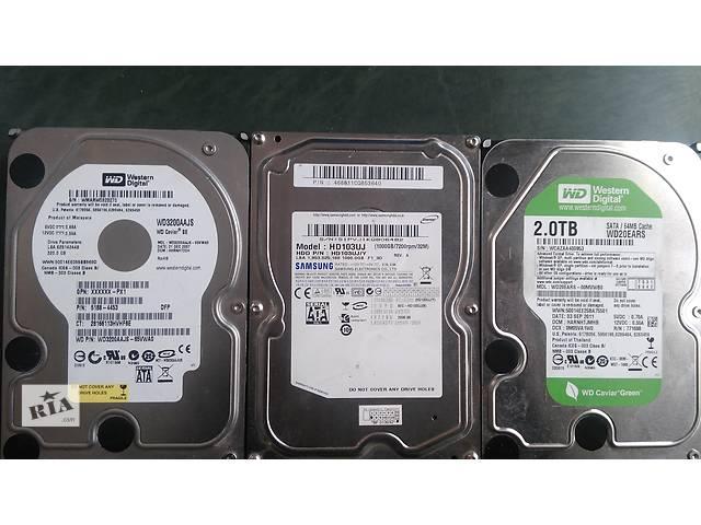 Жесткие диски Samsung и Western Digital от 320 Гб до 2000Гб- объявление о продаже  в Киеве