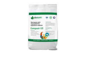 (Біолатік) compost-10& ndash; Бактерії для переробки курячого посліду