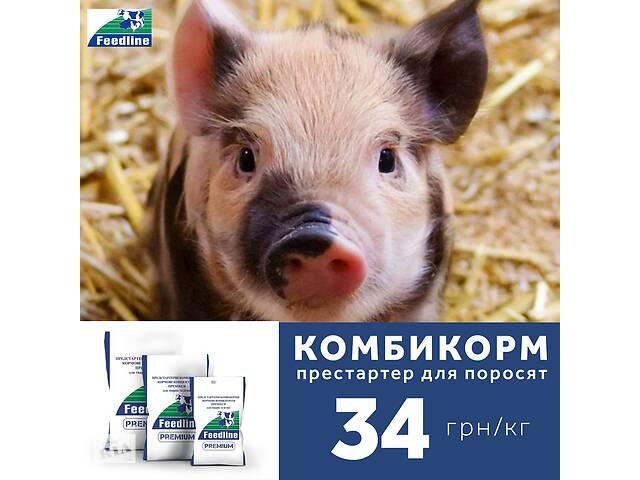 купить бу Комбікорм FL PC S Diamante Premium престартер для поросят, 25 кг в Харькове
