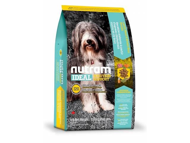продам Nutram I20 2,72кг для взрослых собак с проблемами кожи, шерсти или желудка бу в Одессе