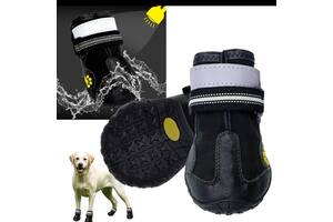 Чобітки для собаки