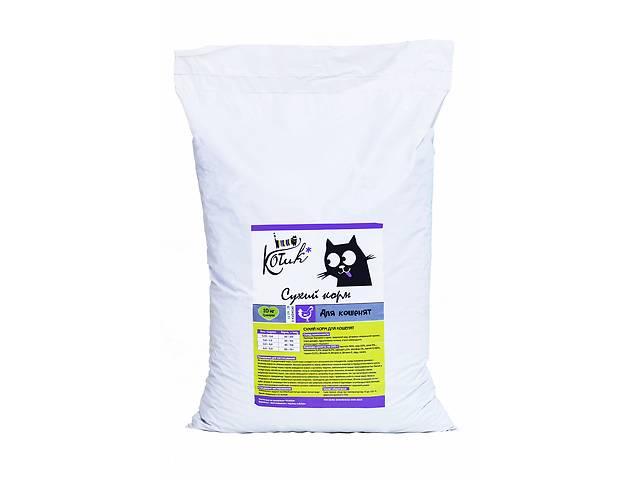 продам Сухой корм для котят КОТиК с курицей 10 кг бу  в Украине