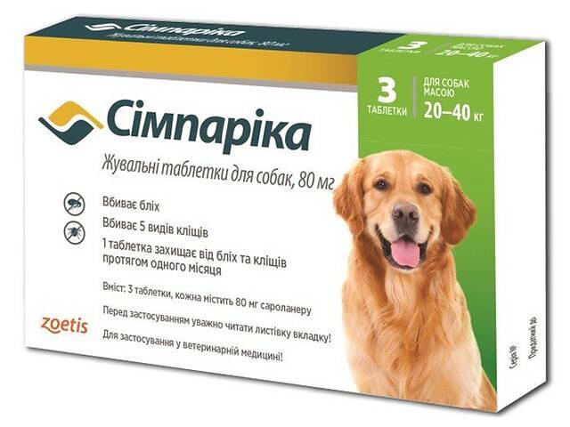 купить бу Симпарика 20-40кг для собак. От блох и клещей в Києві