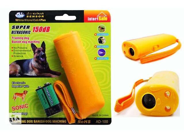 Ультразвуковой отпугиватель собак Aokeman Sensors AD-100 + фонарик (hub_LcfR69309)- объявление о продаже  в Киеве