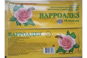 Варроадез (амитраз, масло кориандра) 10 дощечек-для лечения и профилактики акарапидоза и варроатоза пчел