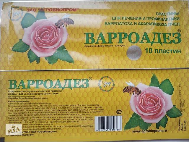 Варроадез (амитраз, масло кориандра) 10 дощечек-для лечения и профилактики акарапидоза и варроатоза пчел- объявление о продаже  в Броварах