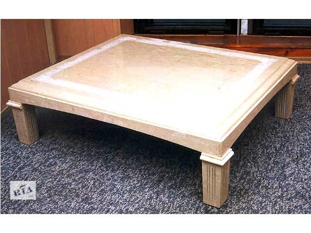 продам Журнальный стол из натурального камня, мрамор, Компания Babich Design, Полтава бу в Полтаве