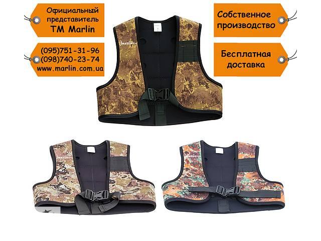 продам Жилет грузовой Marlin Vest green/brown/oliva бу в Мариуполе (Донецкой обл.)