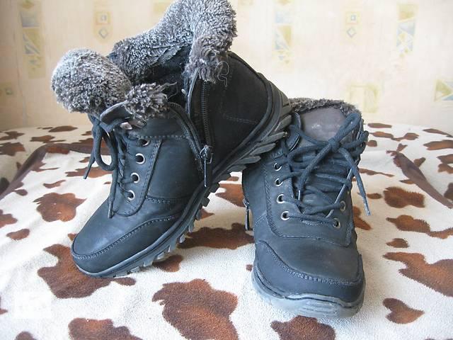 бу Зимние ботинки для мальчика. в Кривом Роге (Днепропетровской обл.)