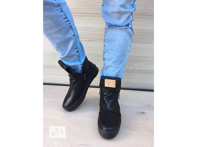 Зимние ботинки кожа в стиле Zanotti в наличии 38,39р.- объявление о продаже  в Харькове