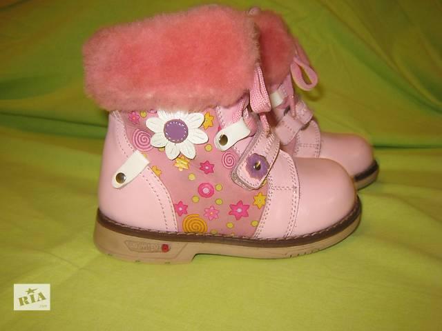 Зимние ботиночки на овчине, с анатомически правильной стелькой.- объявление о продаже  в Кривом Роге (Днепропетровской обл.)