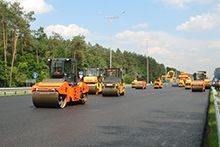 Дорожно-строительные работы