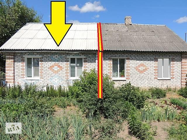 Продам 1/2 часть дома в Радошковичах. 32 км.от Минска- объявление о продаже  в Минске