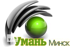 б/у Металлические трубы