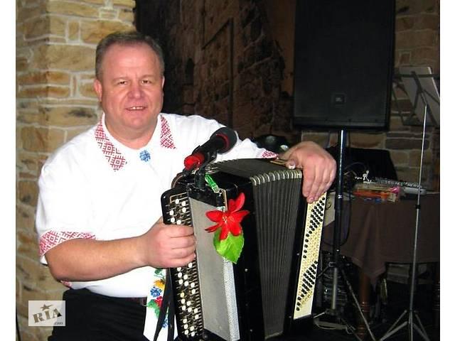 купить бу В Области районах обслужит тамада ведущий DJ-баянист на свадьбу юбилей - все семейные праздники.  в Украине