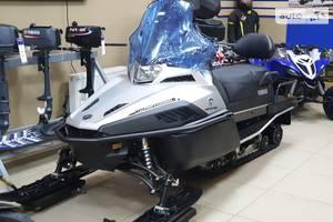 Yamaha Viking Professional II  2020