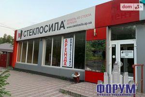 Сниму недвижимость на Вознесеновском (Орджоникидзевском) Запорожье долгосрочно