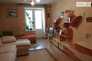 Куплю житло на Херсонське Миколаїв