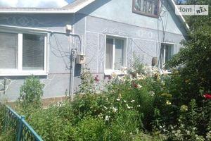 Куплю частный дом в Диканьке без посредников