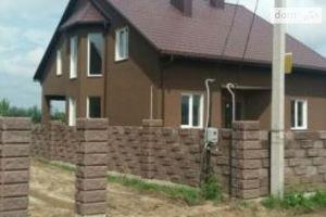 Куплю частный дом на Струмовке без посредников
