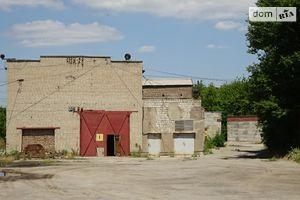 Куплю производственное помещение на Шевченковском без посредников