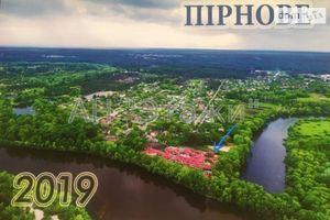 Сниму дом на Пирново Вышгород долгосрочно