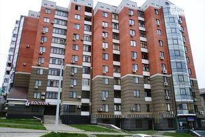 Куплю житло на Херсонській Дніпропетровськ