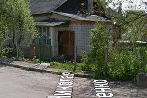 Куплю недвижимость на Лысенко Николой Житомир