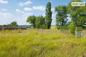 Купити землю під забудову в Дніпропетровській області