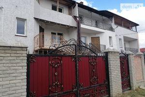 Куплю частный дом на Смиковци без посредников