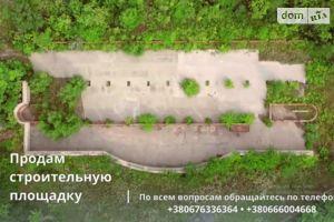 Куплю производственные помещения в Днепропетровске без посредников