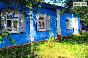 Куплю частный дом в Белополье без посредников