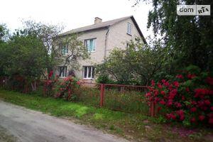 Продается дом на 2 этажа 118 кв. м с балконом