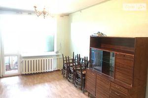 Куплю квартиру на Самарському без посередників