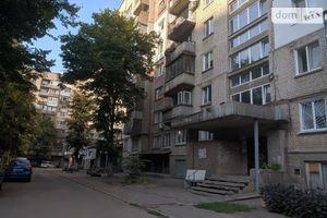 Куплю недвижимость на Макаровой Адмирале Днепропетровск