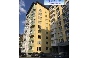 Куплю жилье на Тернопольской Тернополь