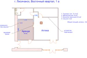 Сниму недвижимость на Лисичанске Лисичанск долгосрочно