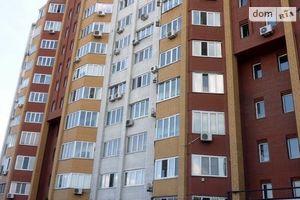 Куплю недвижимость на Белостоцкоге Днепропетровск