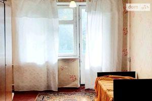 Куплю недвижимость на Бальзаковской Житомир