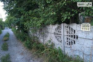 Куплю недвижимость на Сиреневой Днепропетровск