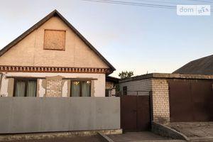 Куплю недвижимость на Ашхабадской Днепропетровск