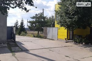 Недвижимость в Павлограде без посредников