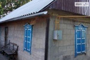 Куплю недвижимость на ДДГРЭС без посредников