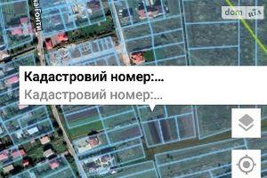 Куплю ділянку під житлову забудову на Зубрі без посередників
