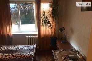 Куплю нерухомість на Шкільному Донецьк