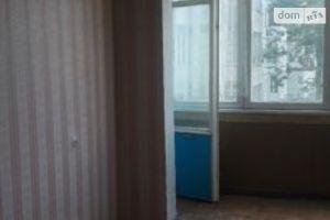 Куплю житло на Звенигородській Запоріжжя