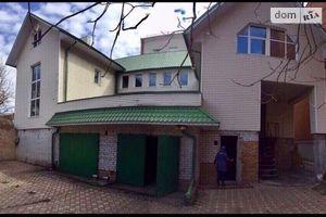 Куплю недвижимость на Чкаловой Днепропетровск